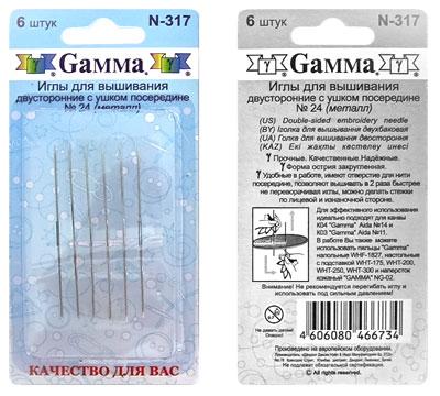 Иглы гамма для вышивки