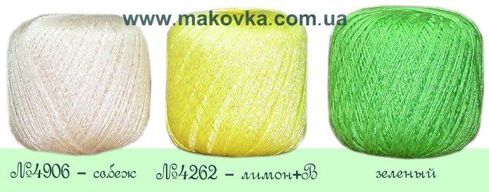 http://www.makovka.com.ua/assets/images/semen/Negn_2.jpg