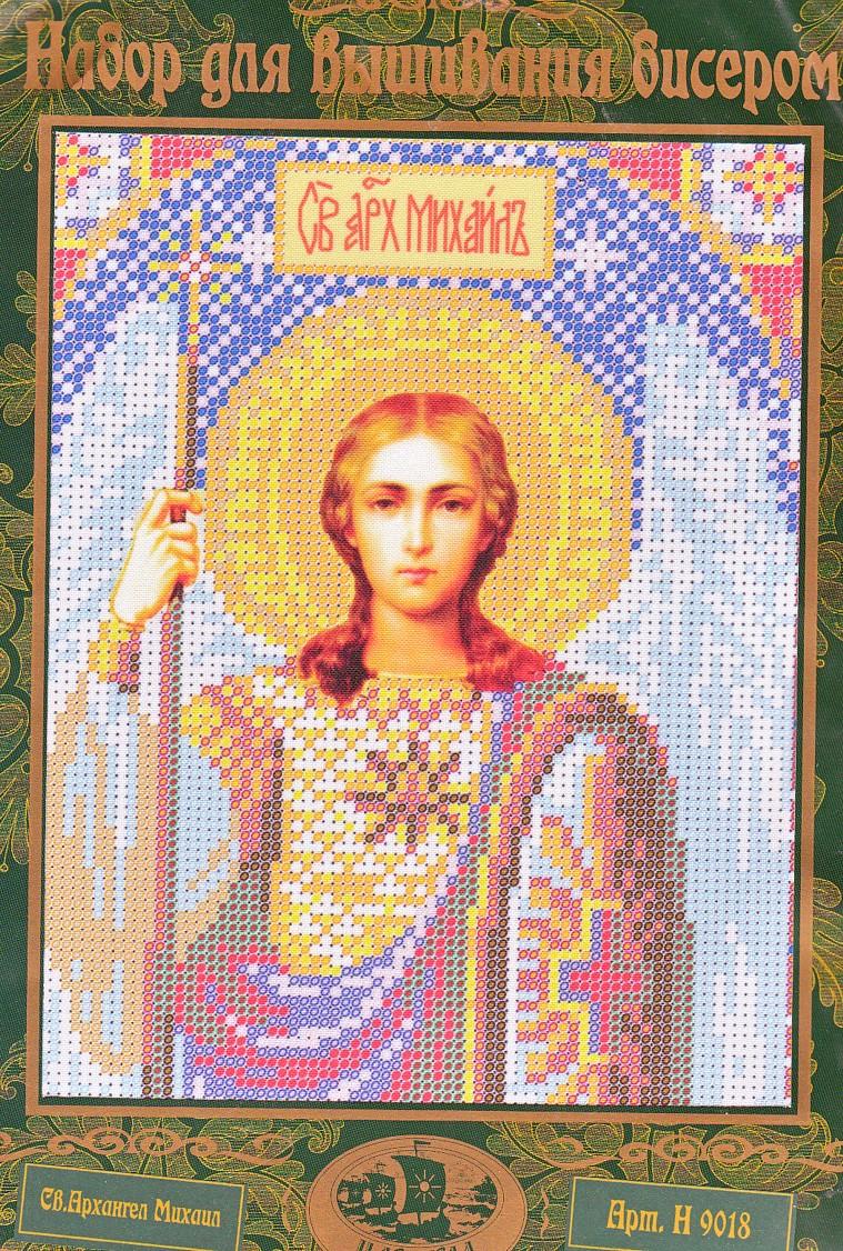 Вышивка святого михаила