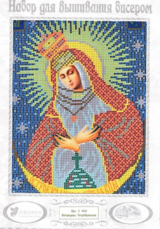 Схема вышивки иконы крестом остробрамская богородица 38