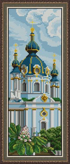 Андреевская церковь, 1024